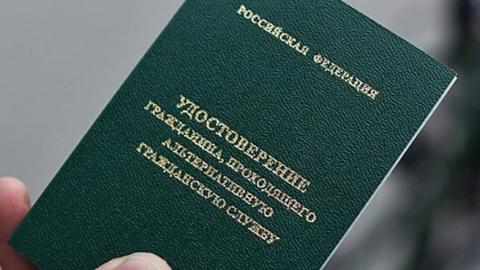 Для призывников в Саратовской области определили шесть мест альтернативной службы