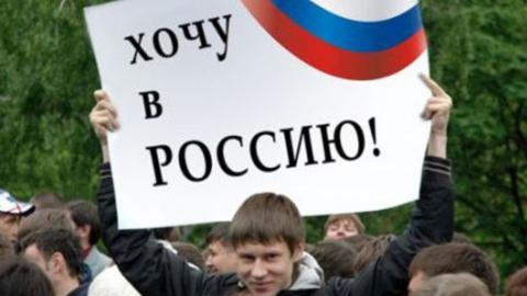 2500 иностранцам разрешили переехать в Саратовскую область