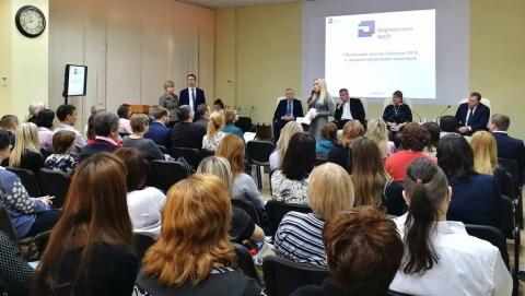 Представители «Ростелекома» рассказали бизнесменам Саратова, как добиться успеха в закупках