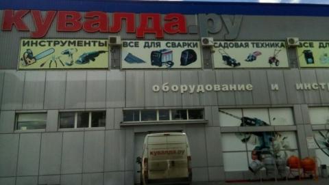 """Вблизи магазина """"Кувалда"""" появился серийный автовандал"""
