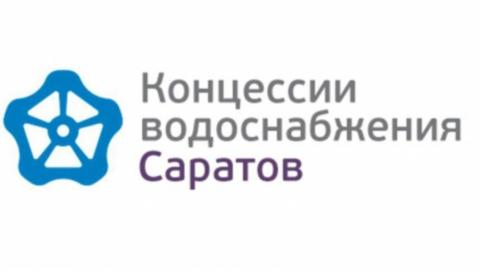 В ООО «КВС» пополнился парк спецтехники