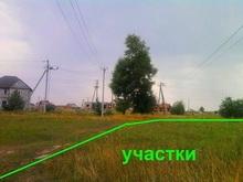 Выделение участков многодетным семьям проверили представители Кремля
