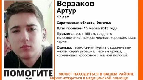 17-летнего подростка нашли после пяти дней поисков