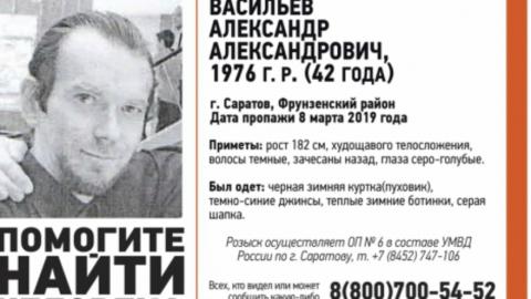 Найден пропавший 8 марта мужчина