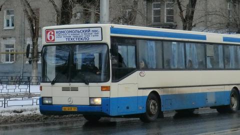 В автобусе упала пожилая женщина