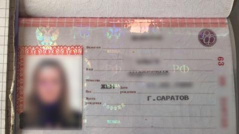 15 тысяч саратовцев потеряли российские паспорта