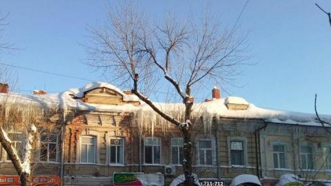 """Ремонт разбитого сосульками """"Ситроена"""" оценили в 285 тысяч рублей"""