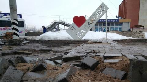 Балаковец заявил о безответной любви к своему городу