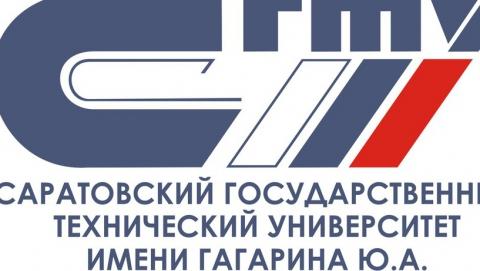 На предприятии «Алмаз» открылся филиал кафедры СГТУ