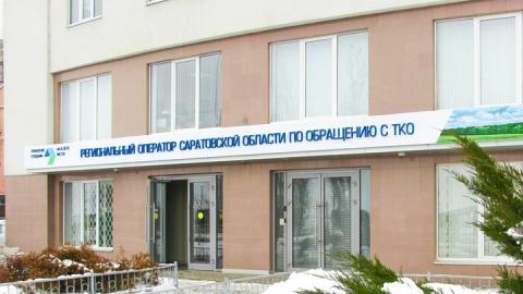 Жители Саратовской области стали чаще обращаться к Регоператору в соцсетях