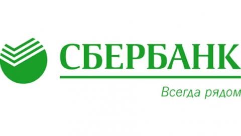 Сбербанк начал тиражировать новую модель обслуживания корпоративных клиентов