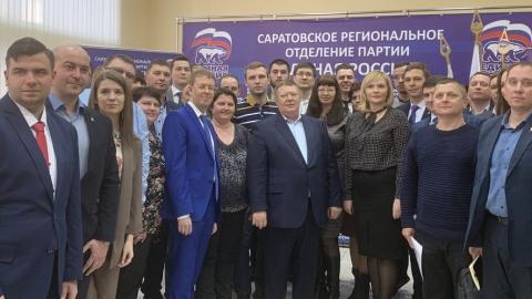 Николай Панков призвал участников образовательного модуля «Единой России» быть активнее
