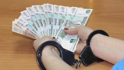 Бывшую судью обвиняют в получении взяток на 1,2 миллиона рублей
