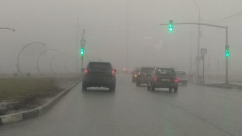 Над Саратовом - сильный туман. Отменены два авиарейса