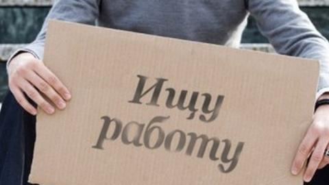 Саратовские работодатели ищут кузнецов и мельников