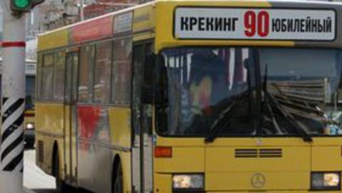 Престарелая женщина упала в автобусе
