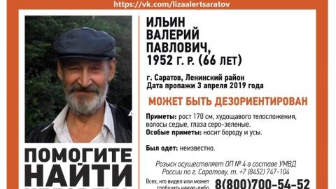 Пропал Валерий Ильин