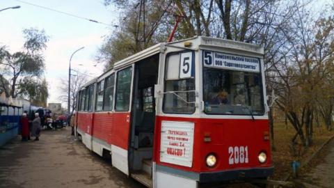 Возобновлено движение трамваев №5