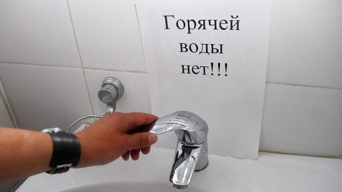 В 30 домах Саратова отключили отопление и горячую воду