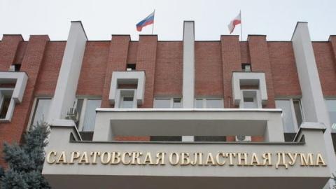 На пост председателя Саратовской областной думы выдвинуты три претендента