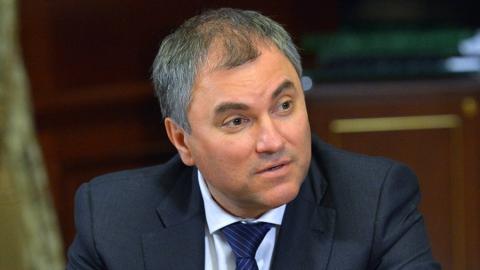 Вячеслав Володин работает в Саратовской области