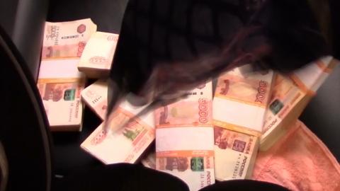 Женщину-адвоката задержали с пятью миллионами рублей. УФСБ распространило видео