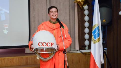 Гагаринский колледж отметил День космонавтики