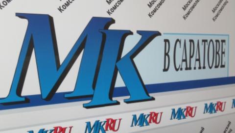 В пресс-центре «МК» в Саратове» расскажут о том, какие предприятия находятся под угрозой банкротства