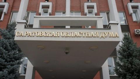 Saratovnews изучили доходы депутатов областной думы