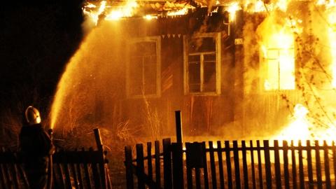 Ночью горел дом