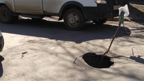 Саратовцы нарядили очередной провал на дороге