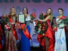"""Мисс """"СГЮА-2013"""" стала студентка второго курса"""