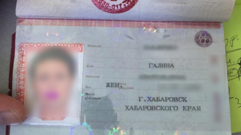 Паспорт и билет до Самары на имя женщины нашли на саратовской мусороперегрузочной станции