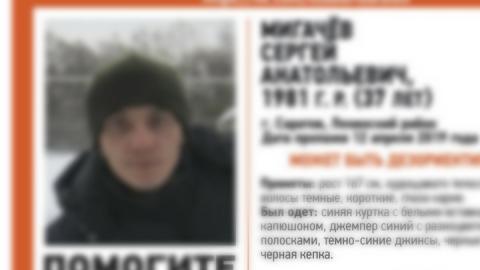 Сергея Мигачева нашли