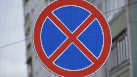 На десяти улицах Саратова поставят новые знаки