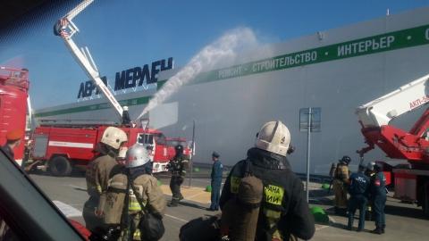 Пожарные «потушили» огонь в «Леруа Мерлен»
