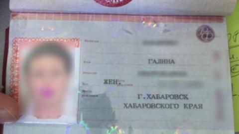 Женщина, чей паспорт нашли на саратовской мусорке, обнаружилась в «Одноклассниках»