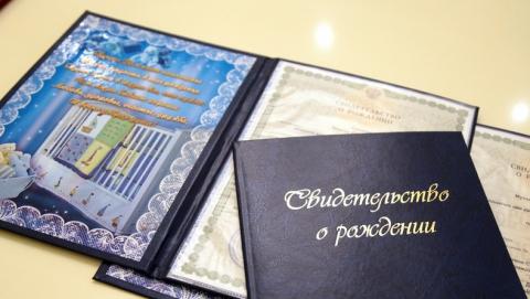 В Саратовской области появились дети с именами Ахилес и Есфирь