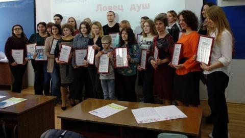 В ЛИЕН наградили отличников Тотального диктанта-2019