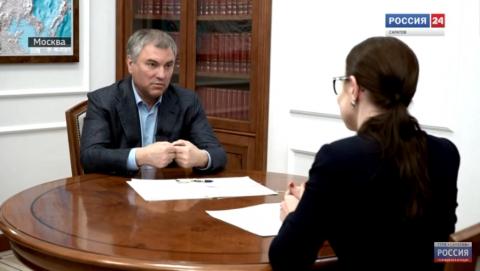Председатель Госдумы рассказал о паблике volodin.saratov в Инстаграм