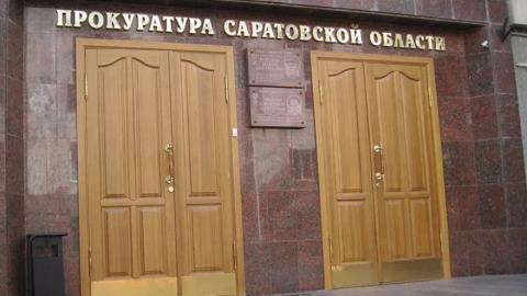 Саратовскому экс-прокурору не помогла поддержка потерпевшей стороны