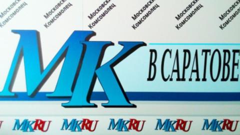 """В новом выпуске """"МК в Саратове"""" расскажет о крахе заводов, оползне и популярных туристических направлениях"""