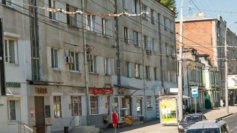 Прокуроры заставили владельцев магазина снять вывеску