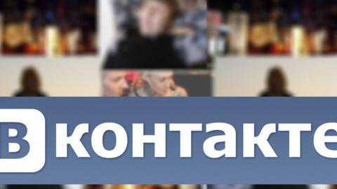 Главный следователь региона принимает обращения ВКонтакте