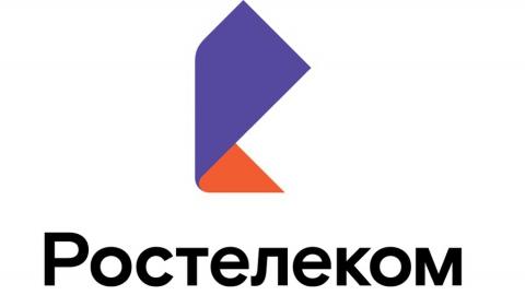 «Ростелеком» выступит техническим партнером отраслевой выставки