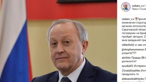 Губернатор Саратовской области созвал экстренный брифинг