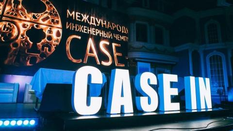 В «Т Плюс» определены финалисты специальной лиги Международного чемпионата «CASE-IN»