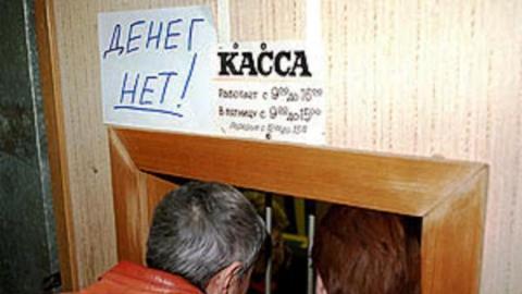 Задержки зарплаты в Саратовской области коснулись почти пяти тысяч человек