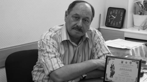 Ушел из жизни Владимир Гончаров