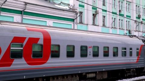 Железнодорожные билеты для младенцев разрешили продавать без свидетельства о рождении